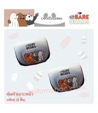 We Bare Bears ที่หุ้มหัวเบาะ 2 ชิ้น ใช้หุ้มหัวเบาะรถยนต์ ปกป้องหัวเบาะจากความร้อน รอยขีดข่วน แท้