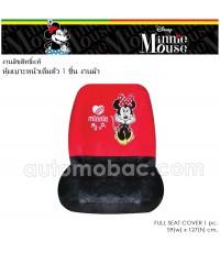 Minnie มินนี่ ที่หุ้มเบาะเต็มตัว 1 ชิ้น ปกป้องเบาะรถจากความร้อน รอยขีดข่วน กันเปื้อน กันสิ่งสกปรก