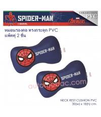 Spider-man หมอนรองคอ ทรงกระดูก 2 ชิ้น หนัง PVC ใช้รองคอเพื่อลดการปวดเมื่อยขณะขับรถ ลิขสิทธิ์แท้