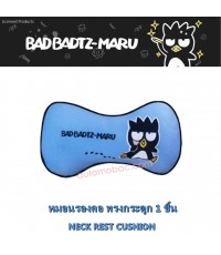 BAD BADTZ-MARU BLUE สีฟ้า หมอนรองคอกระดูก 1 ชิ้น เพื่อลดการปวดเมื่อยขณะขับรถ เป็นใยสังเคราะห์เกรด A
