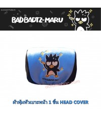 BAD BADTZ-MARU BLUE สีฟ้า ที่หุ้มหัวเบาะ 1 ชิ้น ใช้หุ้มหัวเบาะ ปกป้องหัวเบาะจากความร้อน สิ่งสกปรก