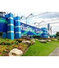 (มีผู้เช่าแล้ว) บ้านเช่าราคาถูก บ้านเดี่ยวชั้นเดียว ทำเลดีใกล้สวนสยาม รามอินทรา Fashion Island