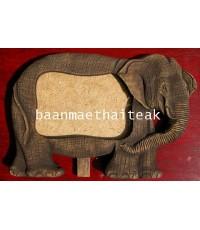 กรอบรูปช้างน่ารัก
