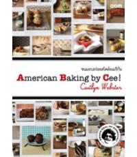 ABC - American Baking by Cee