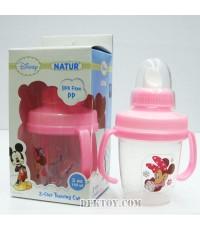 ถ้วยหัดดื่มมินนี่ 2 step BPA Free