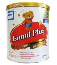 Isomil นมผงไอโซมิลพลัส เอไอคิวพลัส กระป๋อง 400 กรัม