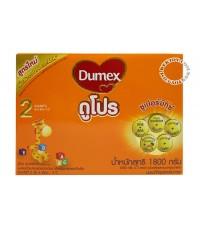 นมผงดูเม็กซ์ ดูโปร ซูเปอร์มิกซ์ 2-Dumex Dupro Super Mix (1800g)