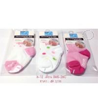 ถุงเท้าเด็ก 6-12 เดือน ปาป้า-Papa SMS26C คละลาย