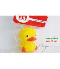 ยางบีบลอยน้ำเป็ด Fin Toy-1302/1