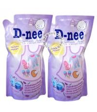 D-nee น้ำยาซักผ้าเด็กดีนี่- กลิ่น Yellow moon สีม่วง 600 มล. 1 แถม 1 x 3ชุด 6 ถุง