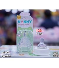 NANNY แนนนี่ จุกนมเสมือนนมแม่MommyTouchฐานกว้างไซส์Lแพ็ค2ชิ้น 2253