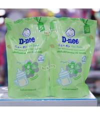 D-nee ดีนี่ น้ำยาล้างขวดนมดีนี่นิวบอร์นOrganic ซื้อ1แถม1 600 มล.