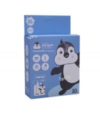 PENGUIN เพนกวินถุงเก็บน้ำนมเพนกวิน 8 ออนซ์30ใบ