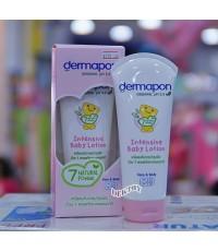 Dermapon เดอร์มาพอน อินเทนซีฟเบบี้โลชั่นเดอร์มาพอน Intensive baby lotion 180 มล.