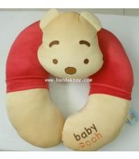 หมอนให้นมลูกลิขสิทธิ์ PAPA หมีพู POOH