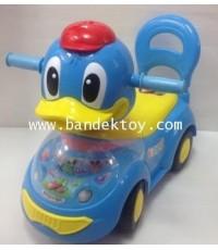 รถขาไถหน้าเป็ด มีเสียง สีฟ้า