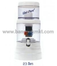เครื่องกรองน้ำแร่ (Mineral) แบรนด์ UNIPURE 23 ลิตร สีขาว