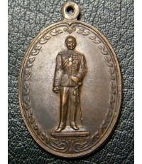 เหรียญ..พระปิยะมหาราช ปี32  เนื้อทองแดง..