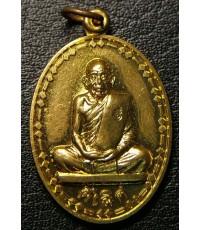 หลวงปู่โส  วัดป่าคำแคนเหนือ  จ.ขอนแก่น กะไหล่ทอง  ปี 2546 ....