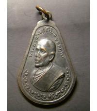 เหรียญมะละกอ หลวงปู่ตื้อ ไตรมาส ปี 2517...รมดำสวยครับ...