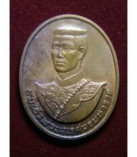 เหรียญสมเด็จพระนเรศวร หลัง สก. ปี 2538...
