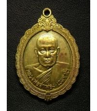 เหรียญหลวงปู่คำฟอง เขมจาโร วัดศรีสำราญ จ.สกลนคร ปี 2545...