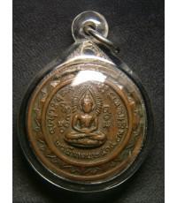 เหรียญพระพุทธรุ่นแรก ลป.ผั่น วัดถ้ำเอราวัณ ปี 2515 พิธีอธิฐานจิตหมู่สายกรรมฐาน อาทิ ล.ป.ฝั้น,ล.ป.ชอบ