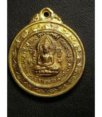 เหรียญพระพุทธรุ่นแรก ลป.ผั่น วัดถ้ำเอราวัณ ปี 2515 พิธีอธิฐานจิตหมู่สายกรรมฐาน กะไหล่ทองเดิมๆๆ...