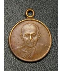 เหรียญหลวงปู่มั่น ภูริทัตโต ....หลวงปู่ขาว  อธิฐานจิต ปี 2523...