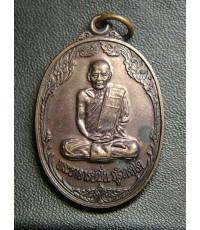 เหรียญหลวงปู่มั่น ออกวัดใหม่เจริญศิลป์ จ.สกลนคร ปี 2540..