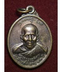 ครูบาอินทร์ วัดฟ้าหรั่ง ปี 2538  อายุ 93 ปี เนื้อทองแดง...