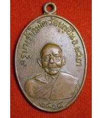 เหรียญรุ่นแรก ครูบาอินโต 3 ขีด วัดบุญยืน จ.พะเยา ปี 2508..
