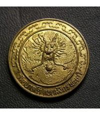 เหรียญมังกรรุ่นแรก พระอาจารย์ไพบูลย์ สุมังคโล วัดอนาลโย จ.พะเยา เนื้อฝาบาตร ..นิยมครับ