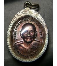 เหรียญยันต์ดวง หลวงปู่ดู่ วัดสะแก พิมพ์นิยมยันต์ซ้อน..(เหรัยญพลังเหนือพลัง)