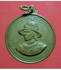 เหรียญสมเด็จพระนเรศวรมหาราช หลังยุทธหัตถี เนื้อทองแดงรมดำ บล็อก 3 ดาบ + ก้อนเมฆ ปี 2513