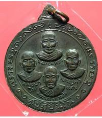 เหรียญสุปฏิปันโน หลวงพ่อฤาษีลิงดำ วัดท่าซุง จ.อุทัยธานี สร้าง ปี ๒๕๒๐