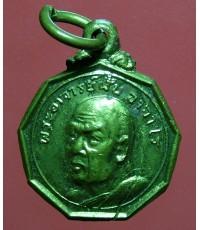 เหรียญแปดเหลี่ยม พระอาจารย์ฝั้น อาจาโร รุ่น 104 เนื้อฝาบาตร...ปี 2519..