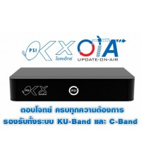 RECEIVER PSI OK-X (รองรับได้ทั้ง C/Ku Band)