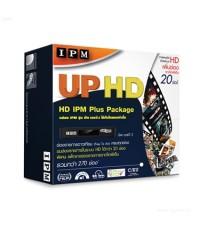 RECEIVER IPM UP HD 2 (รองรับ Thaicom C/KU Band)