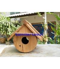 บ้านนกไม้สักฐานโค้ง
