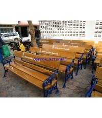 เก้าอี้สนามโรงเรียนบดินทร์เดชา