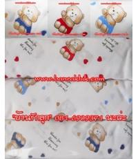 ผ้าอ้อมสาลู (เนื้ออองฟอง-ผ้าตาราง) Size 29x29 นิ้ว ลายหมีน้อยน่ารักน่าใช้สุดสุด (แพ็ค 6 ผืน)