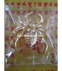 แมงมุมมหาลาภ ชุบทอง หลวงพ่อวัชระ วัดถ้ำแฝด กาญจนบุรี