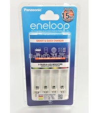 panasonic eneloop smart and quick charger 1.5HR K-KJ55MCC40T