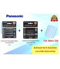 Eneloop Pro Economy Set 5  ถ่านชาร์จ Eneloop Pro AA 2550 mAh 4 ก้อน แถมฟรีถ่าน AAA 950 mAh 4 ก้อน