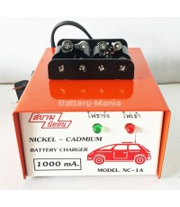 Siam Neoline Ni-CD Charger 6V 1A NC-1A
