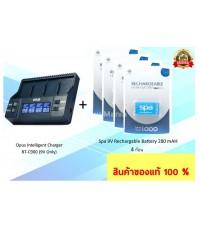 ชุดประหยัดอัจฉริยะ i9v combo set เครื่องชาร์จ BTC900 และ ถ่านชาร์จ 9V Spa Batteries 4 ก้อน