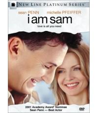 I am sam  คนจริงหัวใจเดียว