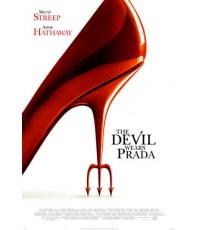 The Devil wears prada  นางงามสวมปราด้า