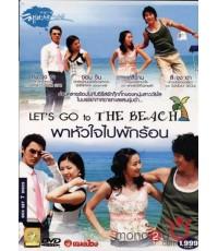 Let\'s Go To The Beach พาหัวใจไปพักร้อน ( 2 แผ่น )